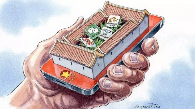 chinainternet.jpg